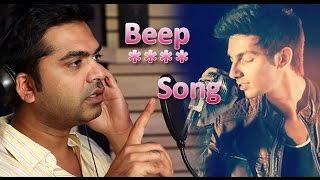 beep song